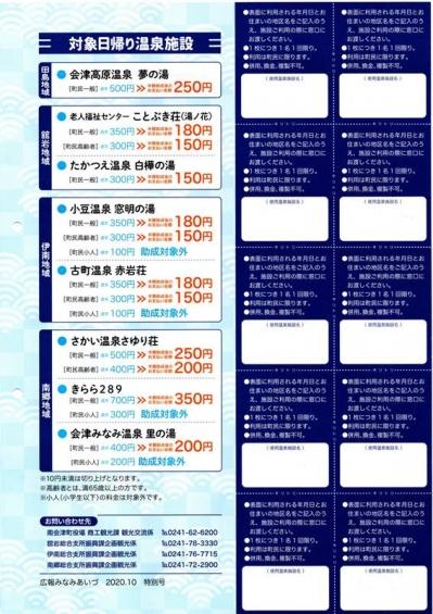Img20201125_06333616